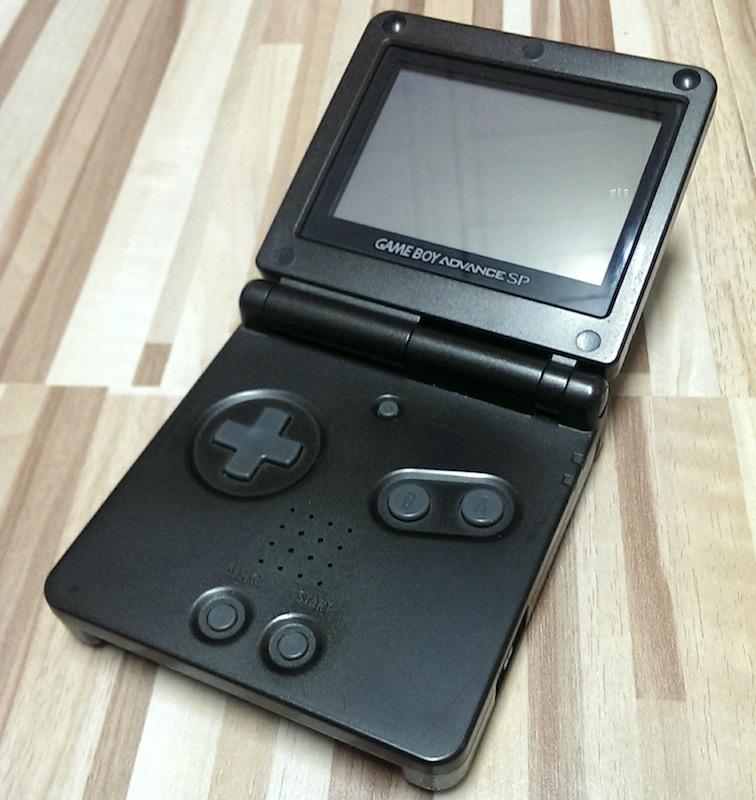 Game Boy Advance Sp : Nintendo game boy advance sp black retro games collector